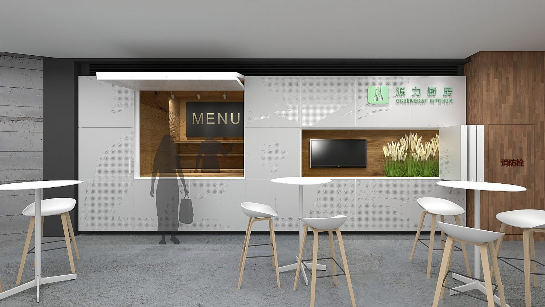 Greenergy Kitchen Haymalaya
